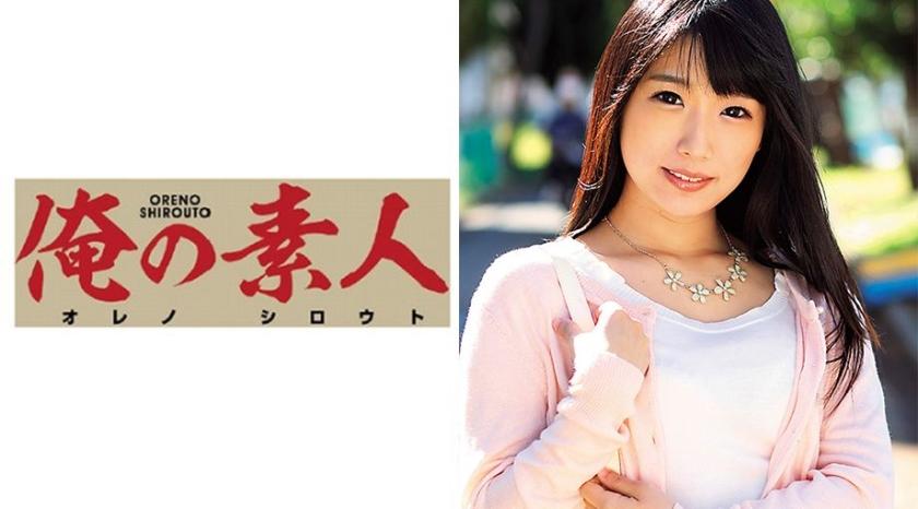 230OREC-063 Mihina