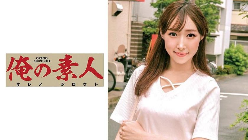 230OREC-610 Yura