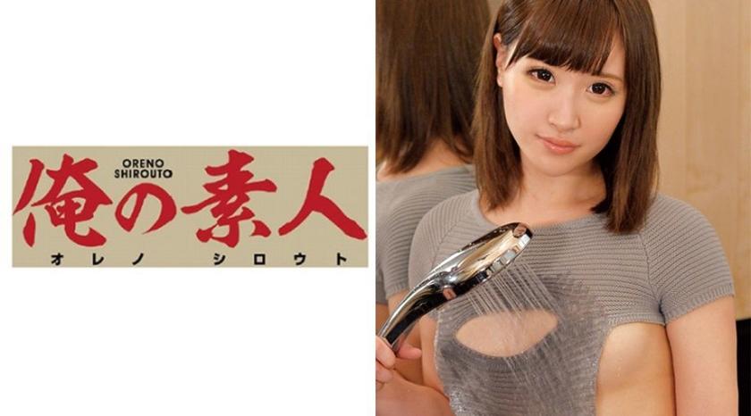 230ORETD-204 Maya-chan (college student)