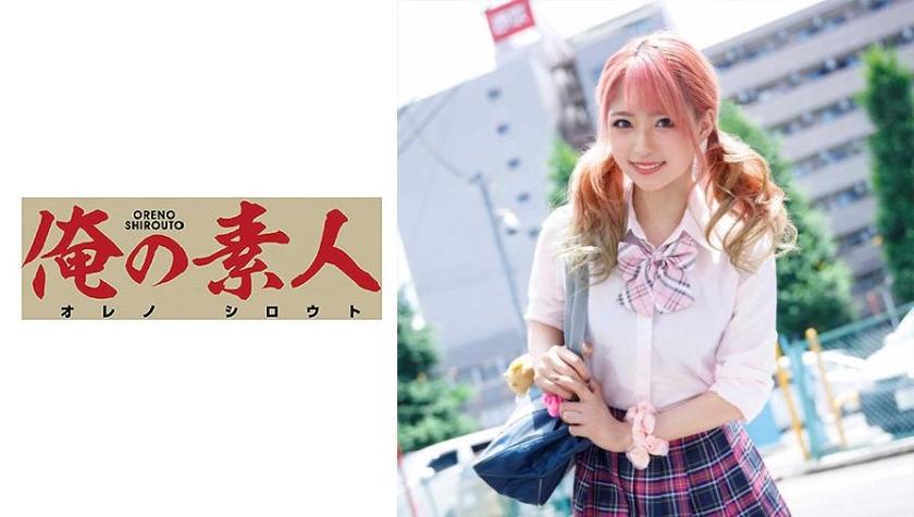 230OREX-162 Mitsuki-chan