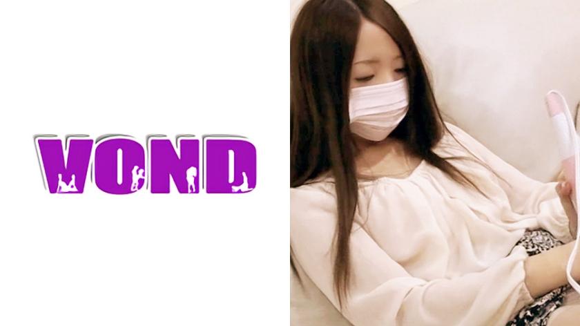 255VOND-012 Yumi (26)