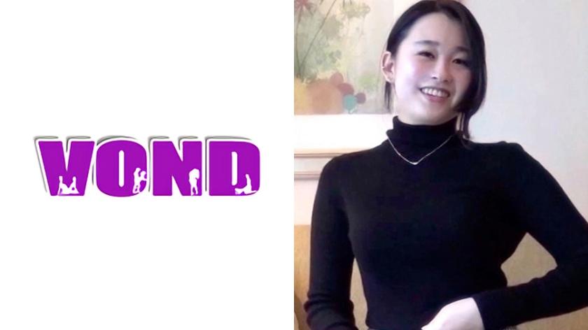 255VOND-P18 Female college student Yuna 20 years old