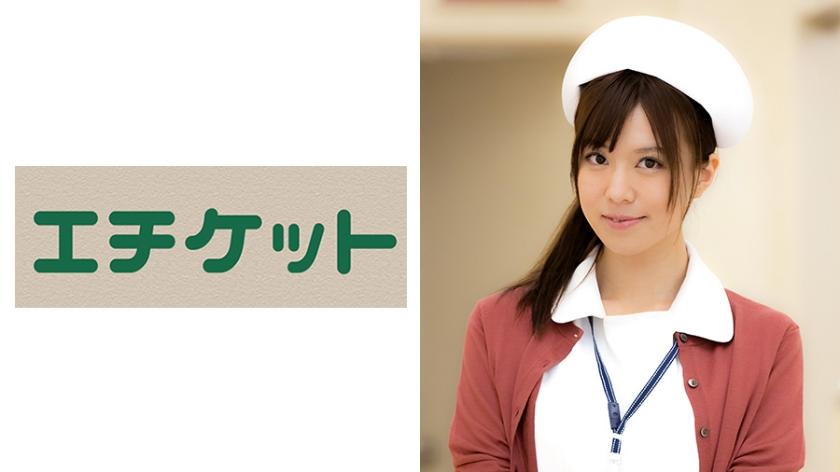 274ETQT-184 Miyuki 33 years old