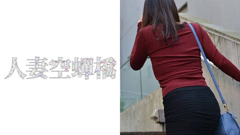 279UTSU-233 Hazuki