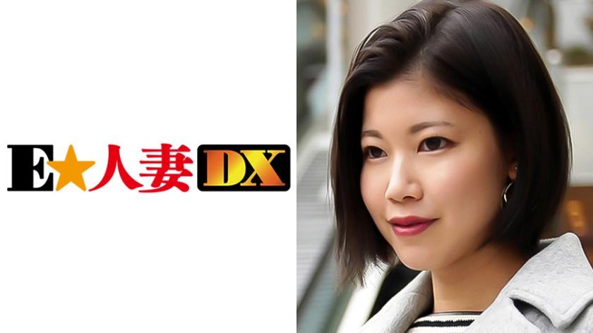 299EWDX-299 Iroha's 27-year-old F-cup former model wife [celebrity wife]