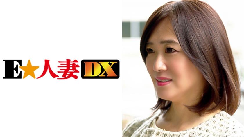 299EWDX-302 Tsubasa 45-year-old gentle mom's mature wife [celebrity wife]