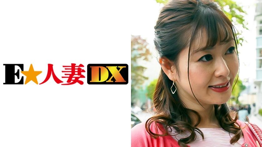 299EWDX-303 Yurika's 38-year-old fair-skinned G cup mom [celebrity wife]