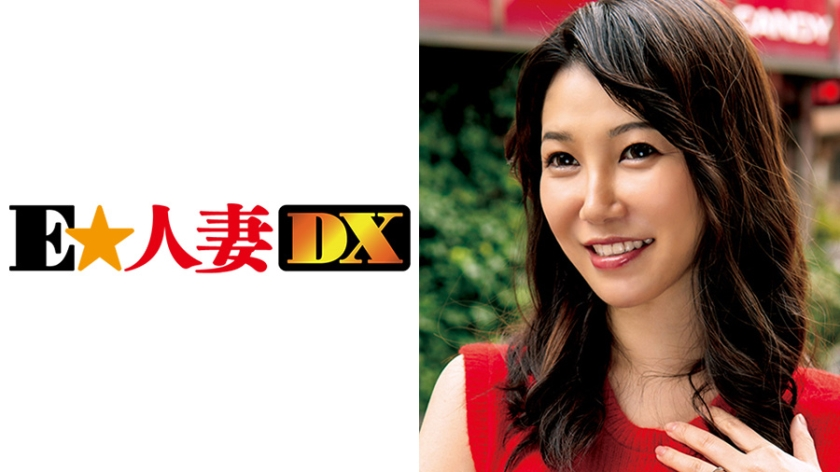 299EWDX-308 Hikaru's 40-year-old E-cup civil servant wife [Celebrity wife]