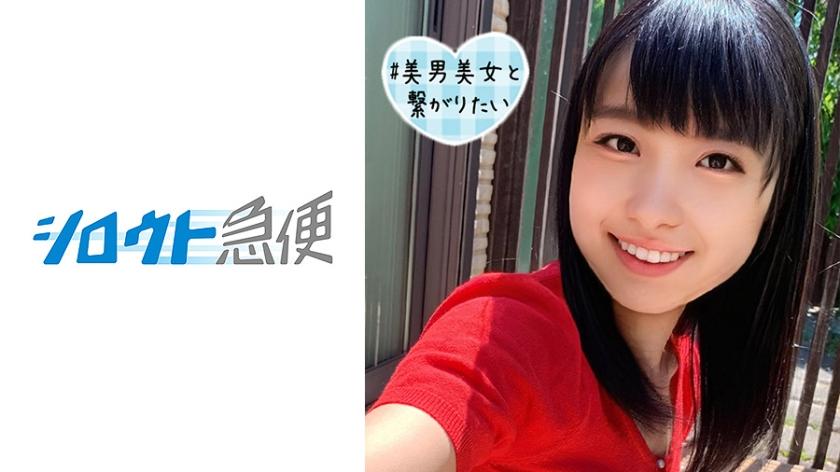 380SQB-046 Chiaki
