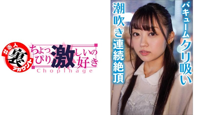 415LAS-011 Ichika