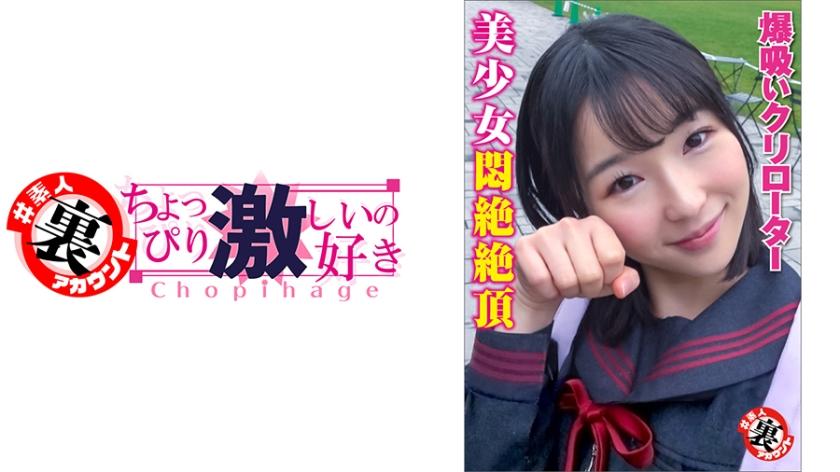 415LAS-012 Na-chan