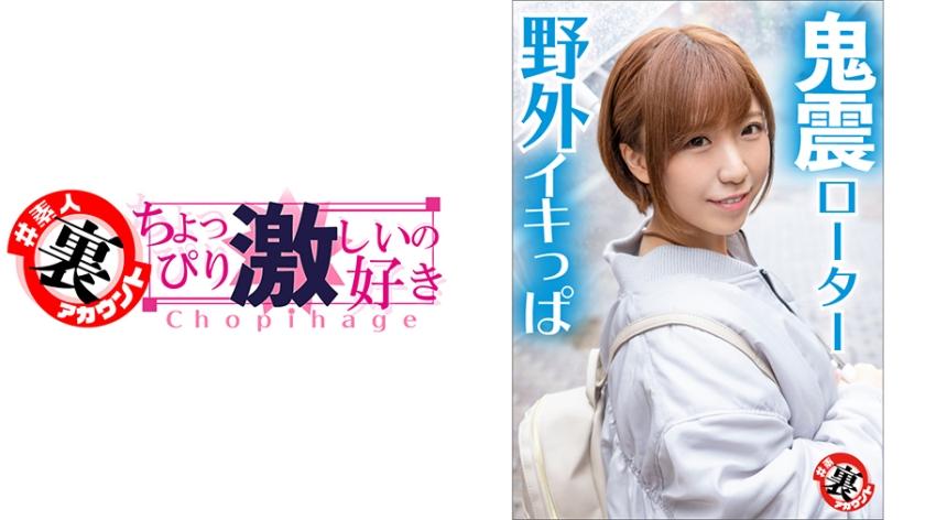 415LAS-024 Makoto-chan