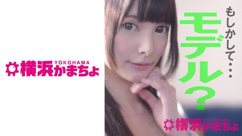 432YKMC-05 Miho No Tsuna