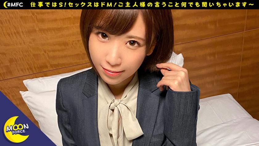 435MFC-007 Yunon (23)