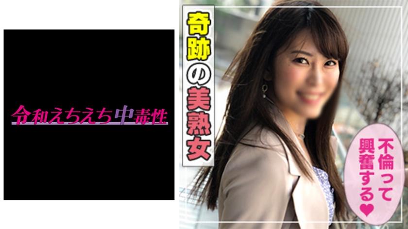 465ANT-602 Yuka