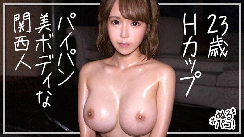 468NRPK-011 Tsukino