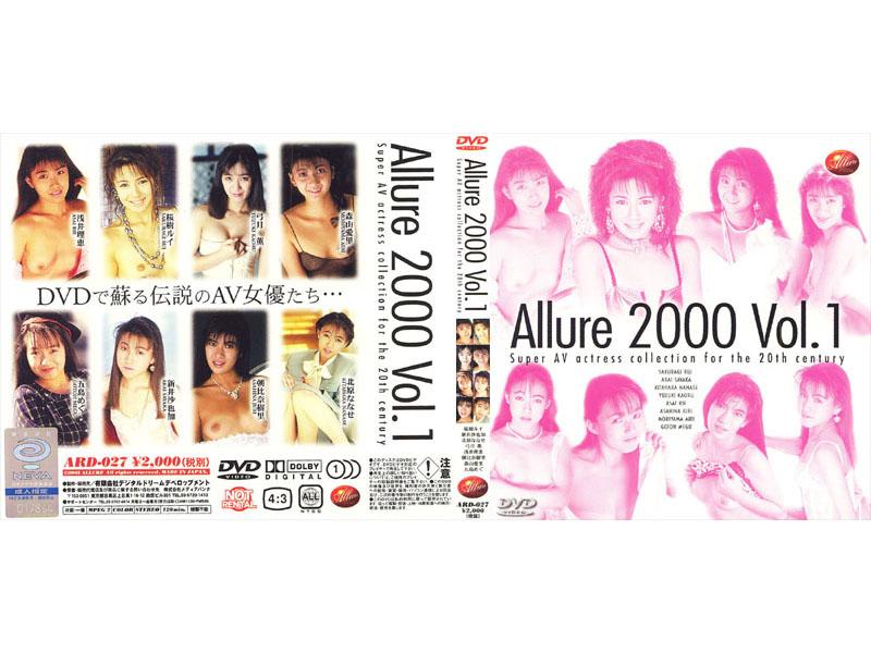 ARD-027 Allure2000 vol. 1