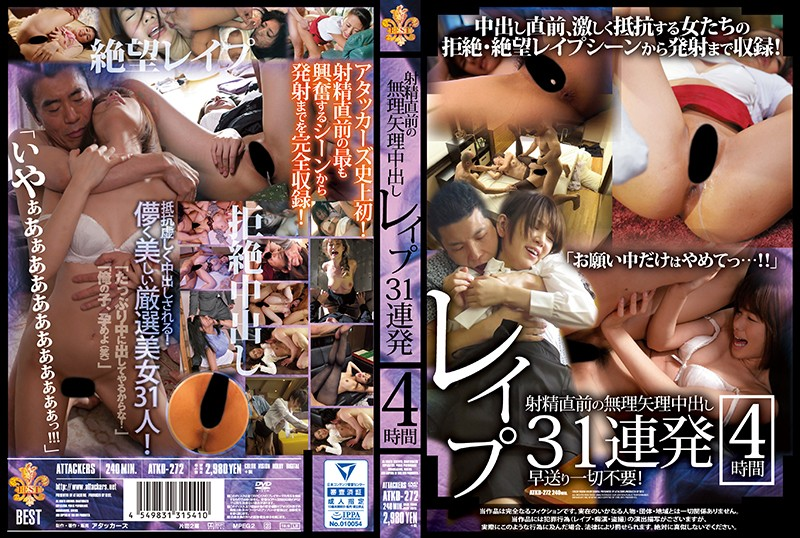 ATKD-272 Forced Creampie Rape To The Verge Of Ejaculation 31 Consecutive Cum Shots/4 Hours