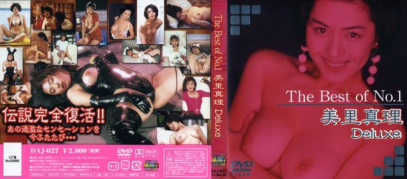 DAJ-027 The Best of No.1 Tomari Misa Deluxe
