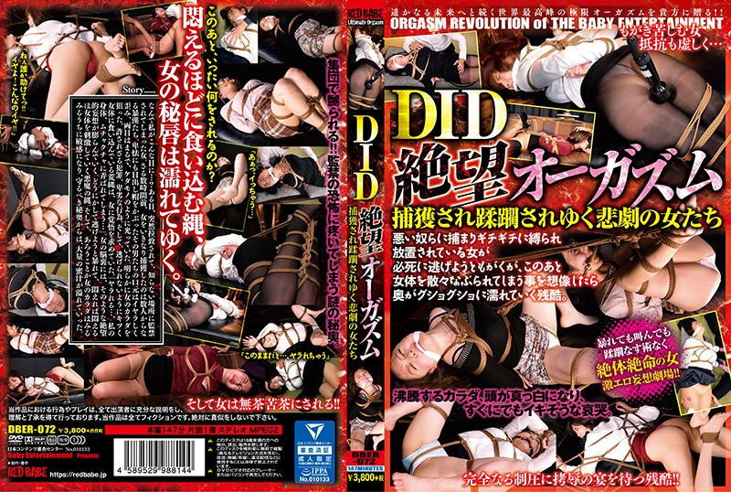 DBER-072 Damsel In Distress – Tragic Babes In Bondage Experience The Best Orgasms Of Their Lives