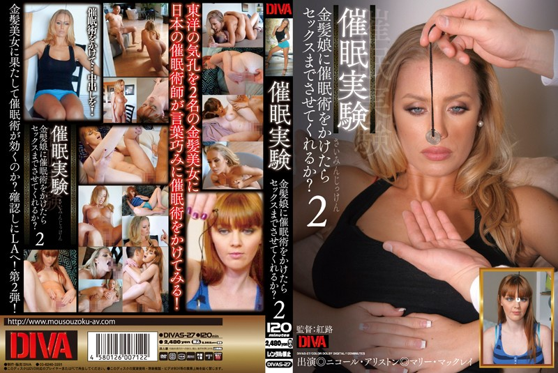 DIVAS-027 Hypnotism Experiment. If I Hypnotize A Blonde Will She Let Me Have Sex With Her? 2