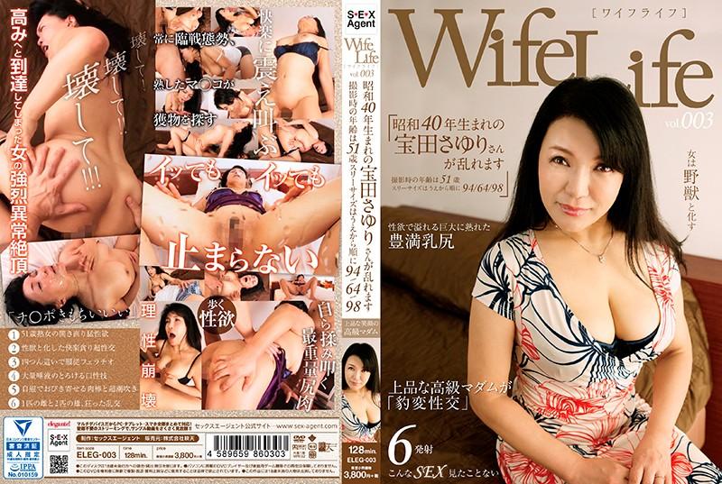 ELEG-003 Wife Life Vol.003 Sayuri Takarada, Born In Showa Year 40 Gets Wild At The Time Of