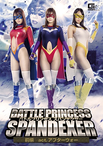 GHKQ-74 Battle Princess Spandexer Act I: After The War