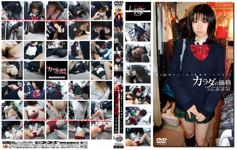 GS-371 Barely Legal (223) Price Of Your Body; Young Girl's Inexperienced Sex 48