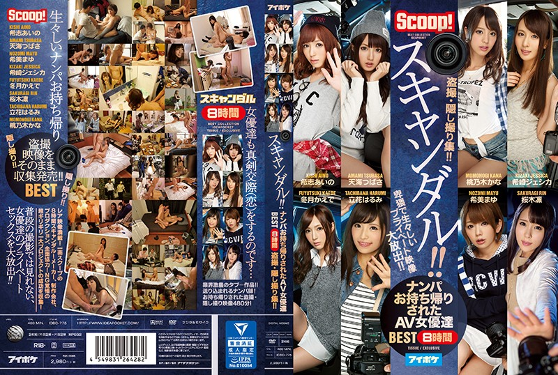 IDBD-775 Scandal!! Picking Up Girls And Taking Home AV Actresses Greatest Hits Collection 8 Hours
