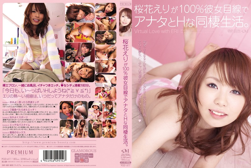 PGD-411 100% Eri Ouka 's Girlfriend POV: Living an Erotic Lifestyle with You