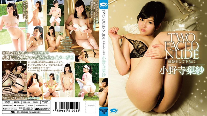 PRBYB-036 TWO FACED NUDE ~ Neat And Clean And Vulgar ~ Risa Onodera