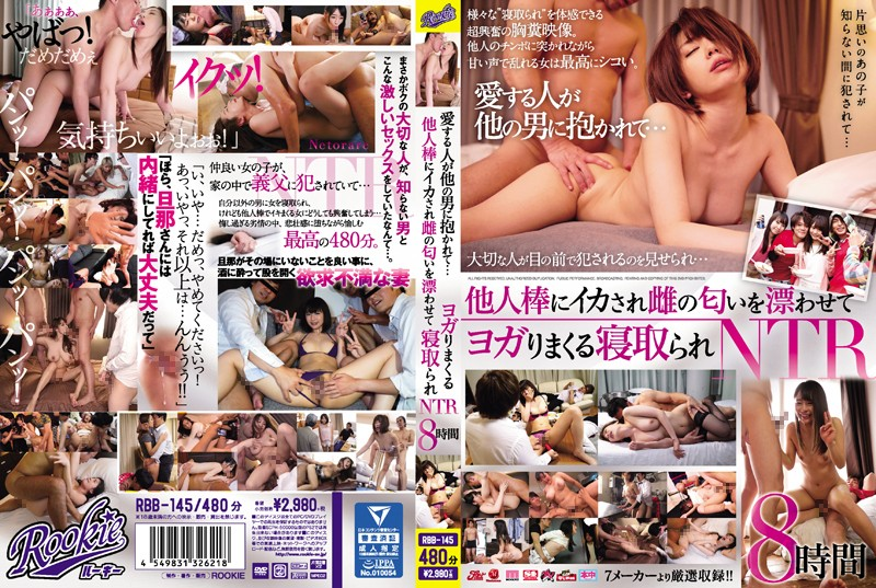 RBB-145 The Woman You Love Is Getting Fucked By Another Man… Women Get Fucked By Men Who Aren't