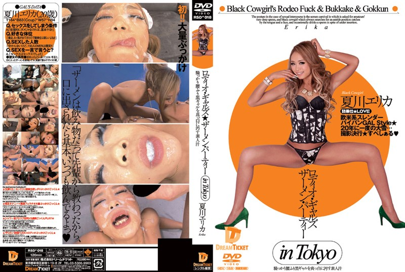 RSD-018 Rodeo Gals Semen Party in Tokyo. Amateur Juice Painting the Riding, Hip Thrusting Black