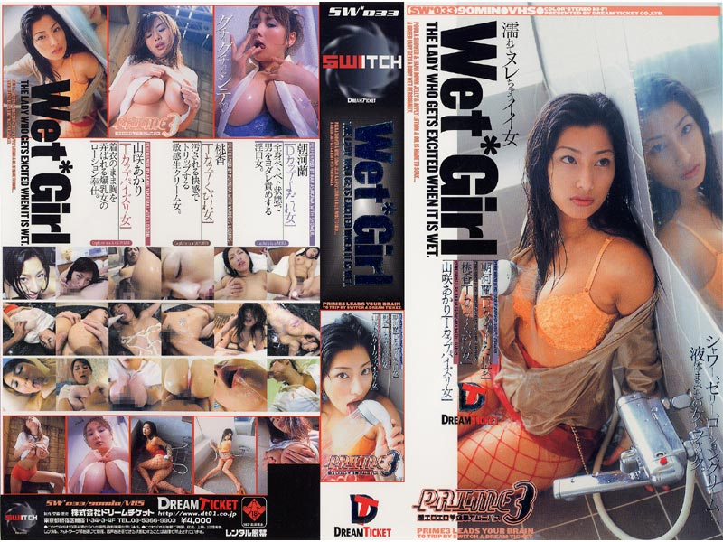 SWD-033 Wet*Girl