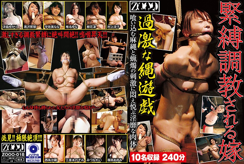 ZOOO-018 Married Women Being Broken Into S&M: Extreme Rope Hot Plays – Her Filthy Horny Body