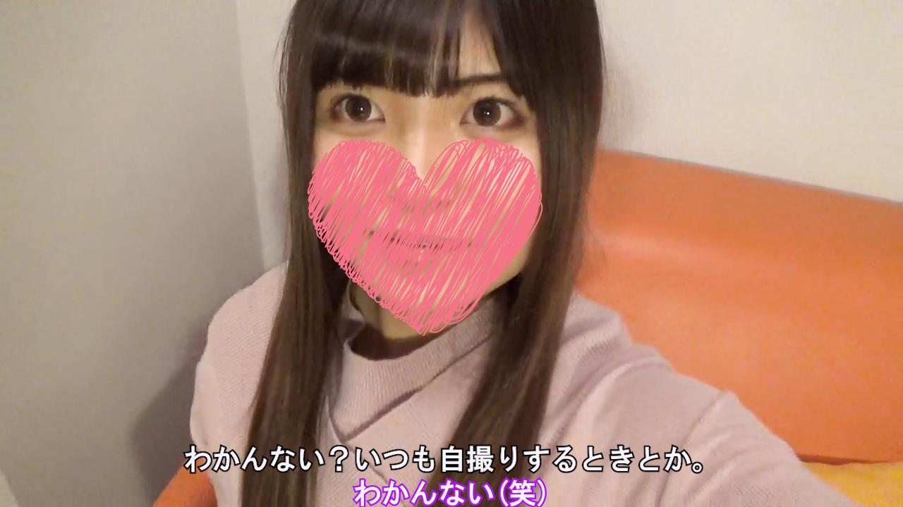 FC2 PPV 1716836 20-year-old Faculty of Literature Neat and clean beautiful girl Yuki-chan # 2 Geki Iki cum